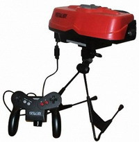 virtual boy emulators