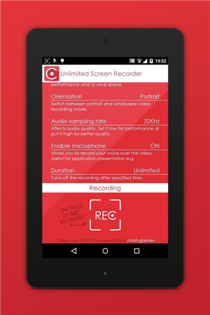 video record for android