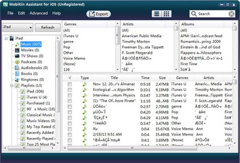 Mobikin PC Suite
