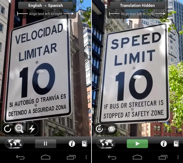 15 Tipps und Tricks, um Ihr Windows Phone 8 produktiver zu machen