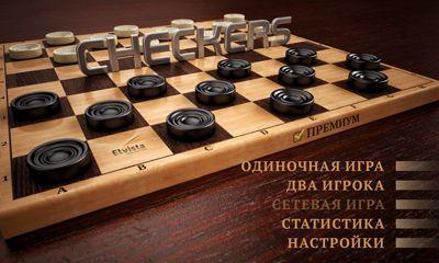 bluetooth-game