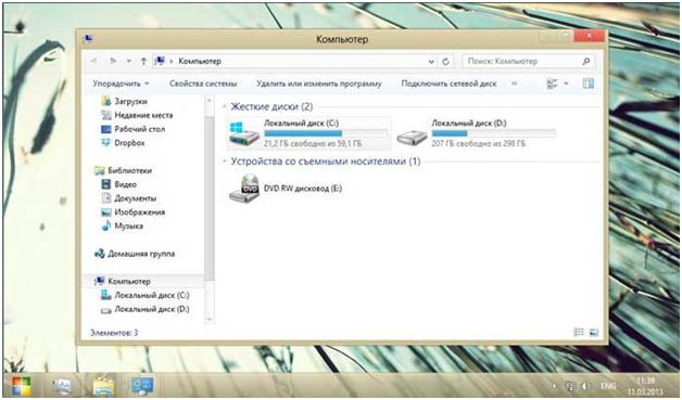Top 10 Windows 10 Themes für Windows 8