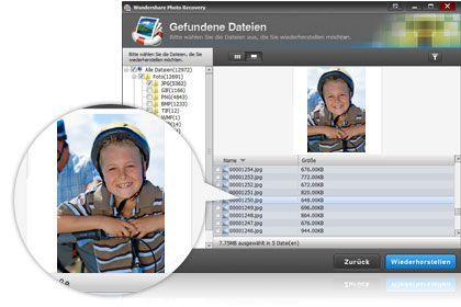 Photo Recovery (Deutsch) key feature