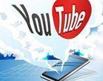freedi youtube downloader für android